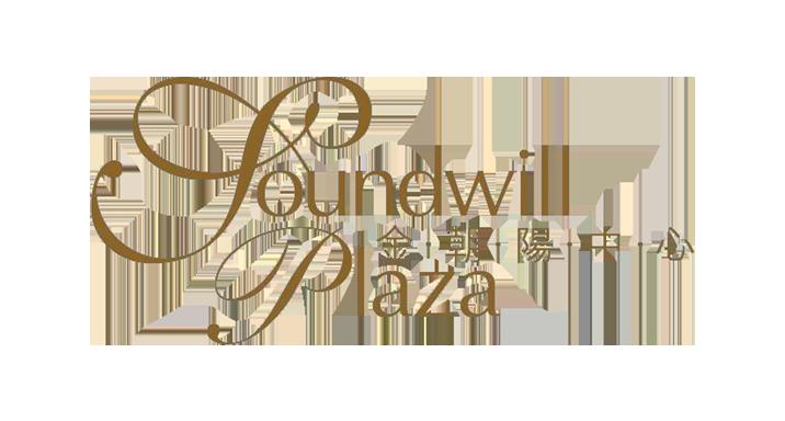 Soundwill Plaza_png